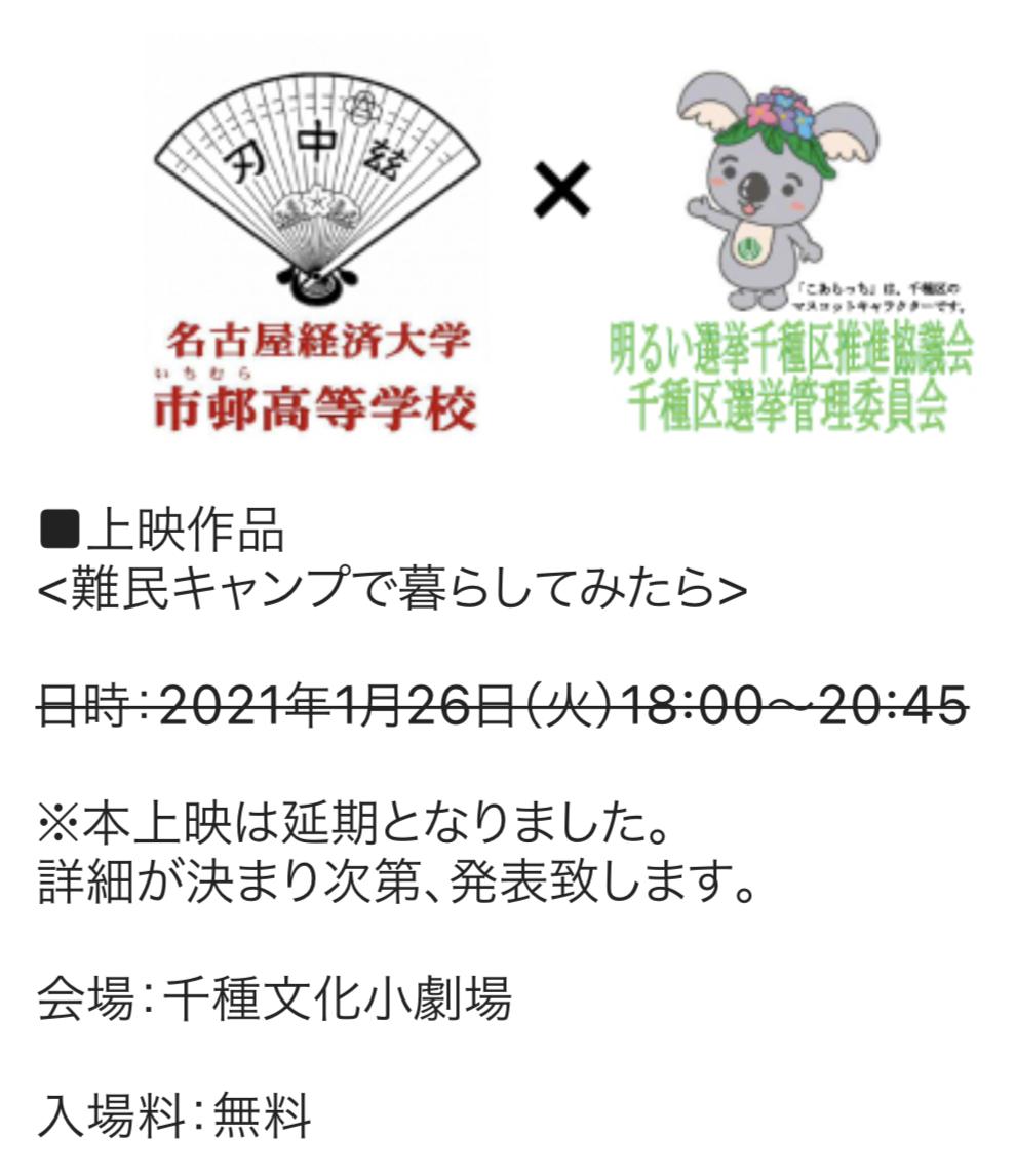 スクリーンショット 2021-01-20 18.01.38
