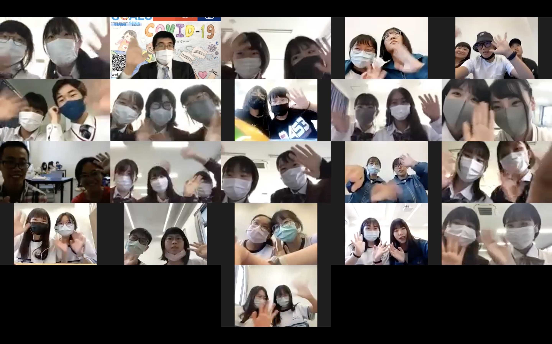 台湾高校生とオンライン交流(特進)online-meeting